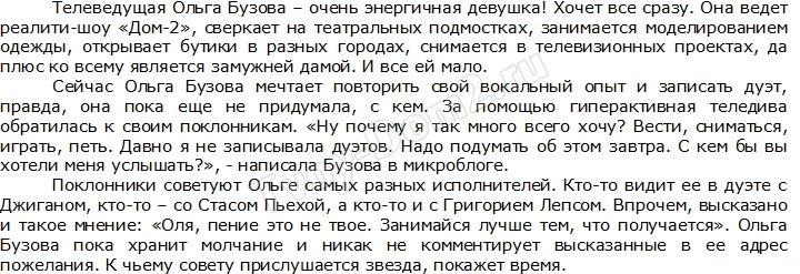 http://se.uploads.ru/5mw4I.jpg
