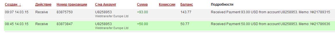 http://se.uploads.ru/5nTON.png