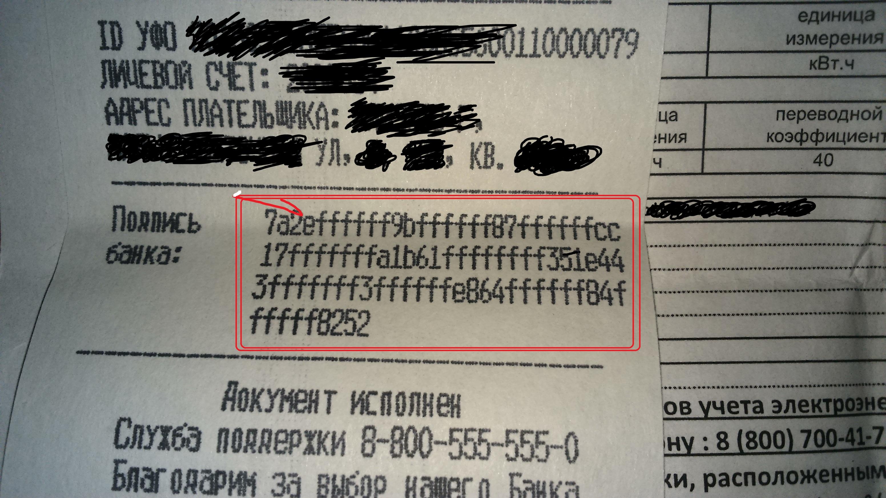 http://se.uploads.ru/5r9s2.jpg