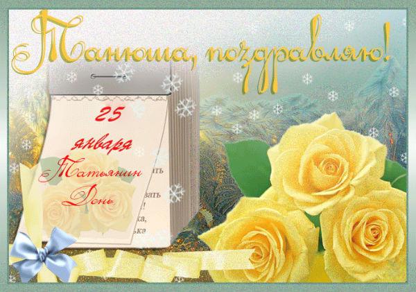 http://se.uploads.ru/5wCdn.jpg