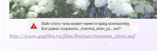 http://se.uploads.ru/61Laq.jpg
