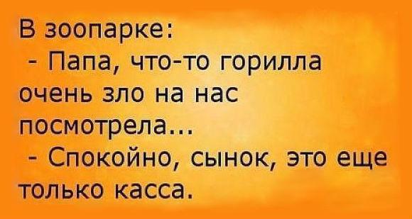 http://se.uploads.ru/637pd.jpg