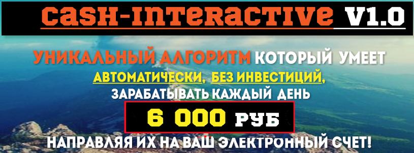 http://se.uploads.ru/63U8k.png
