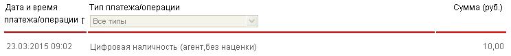 http://se.uploads.ru/68Ffc.jpg