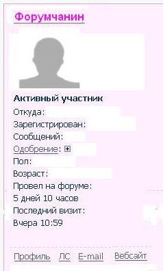 http://se.uploads.ru/6BXFf.jpg