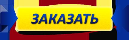http://se.uploads.ru/6JaAz.png