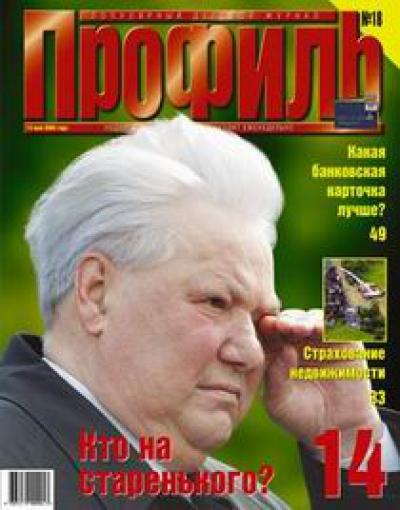 http://se.uploads.ru/6Kywi.jpg