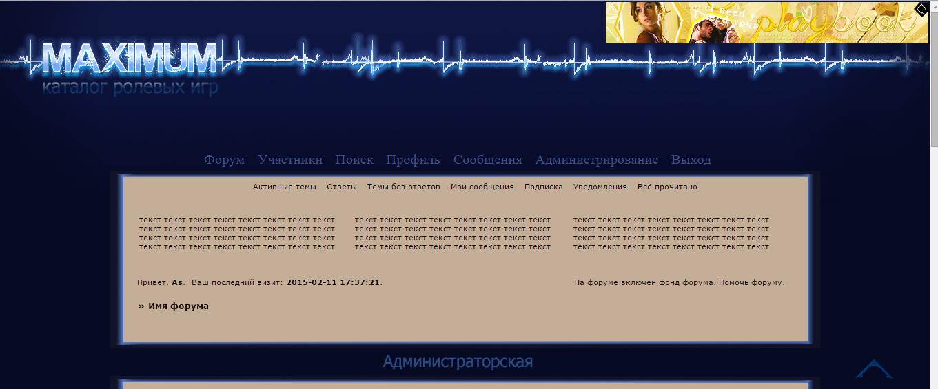 http://se.uploads.ru/6YZkF.png