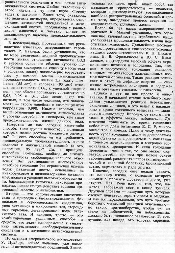 http://se.uploads.ru/6aldD.jpg
