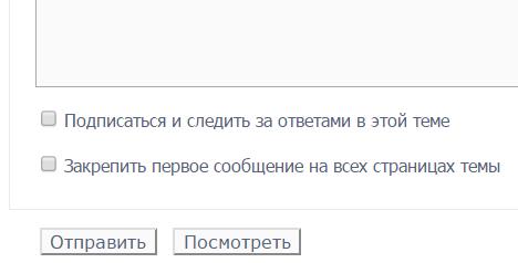 http://se.uploads.ru/6ehHZ.png