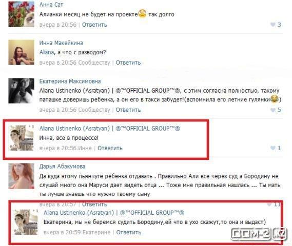 http://se.uploads.ru/6oXRj.jpg