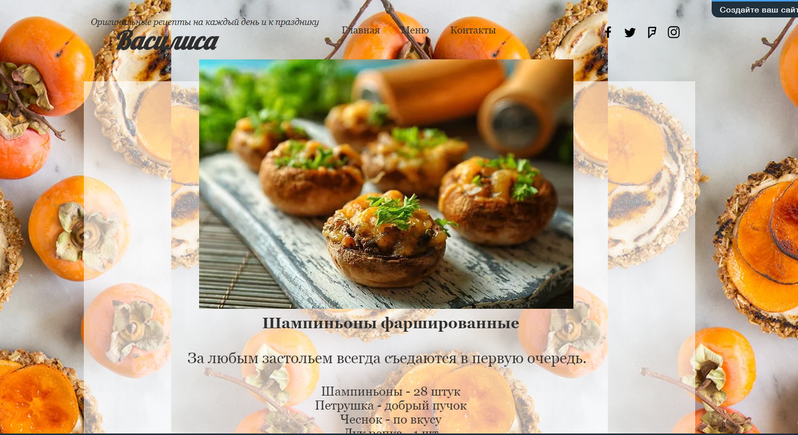 http://se.uploads.ru/6tcHM.png