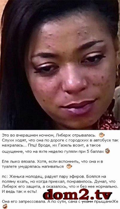 http://se.uploads.ru/6uVty.jpg