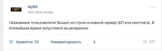 http://se.uploads.ru/6xnRd.png