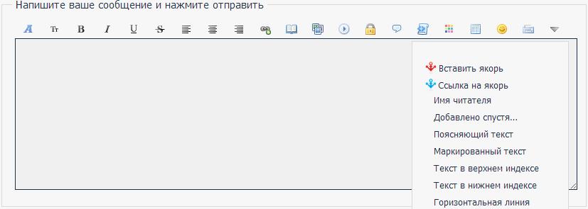 http://se.uploads.ru/70Tcx.png