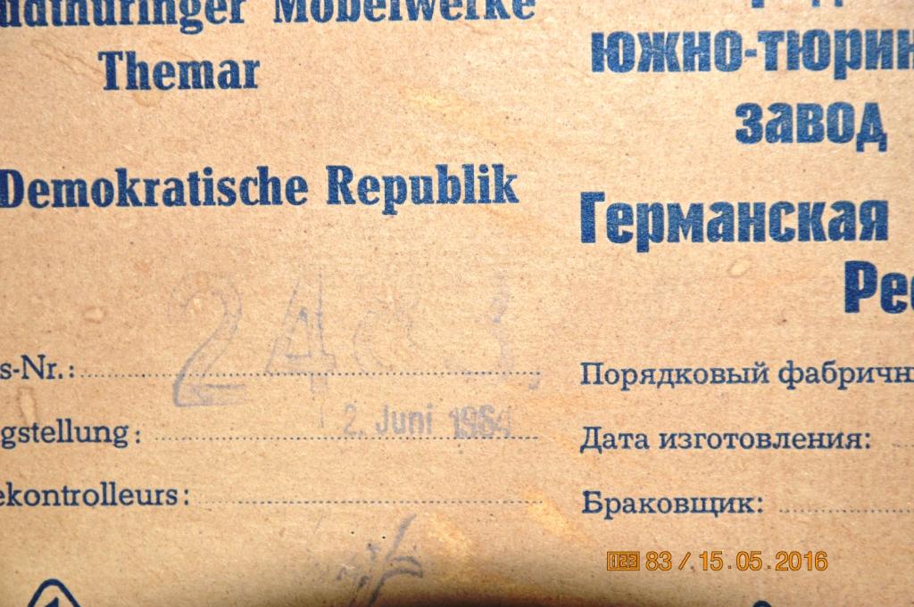 http://se.uploads.ru/74Bgx.jpg