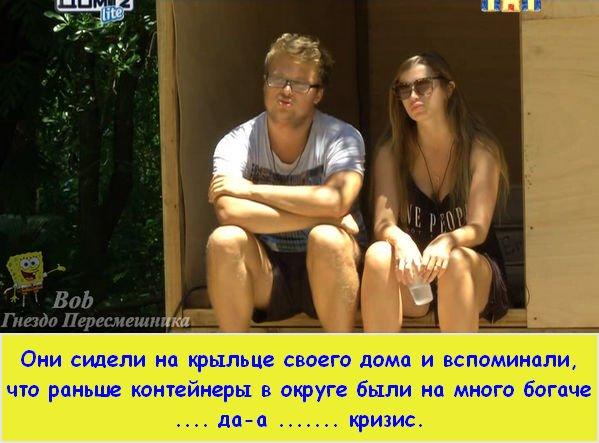 http://se.uploads.ru/7Cbjr.jpg
