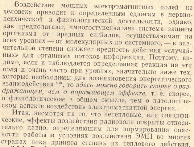 http://se.uploads.ru/7DTH0.jpg