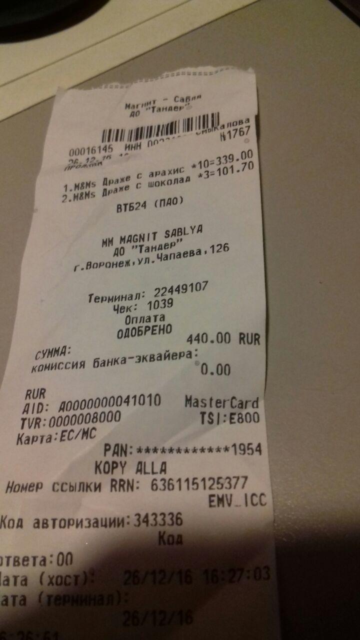 http://se.uploads.ru/7ExCd.jpg