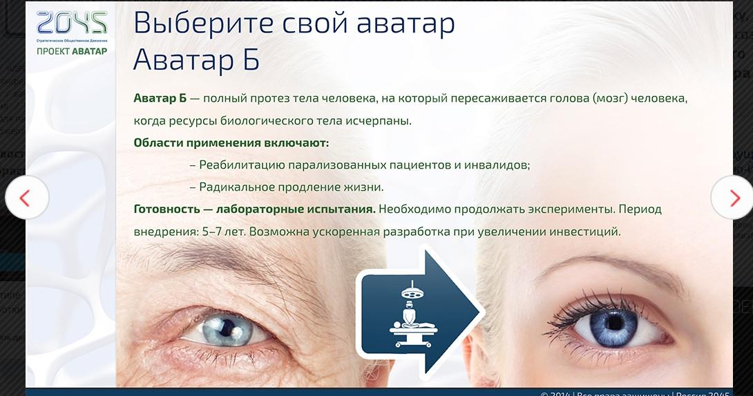 http://se.uploads.ru/7O5fj.jpg