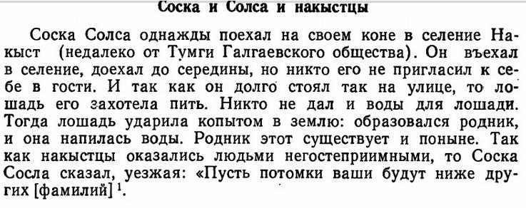http://se.uploads.ru/7QBJE.png