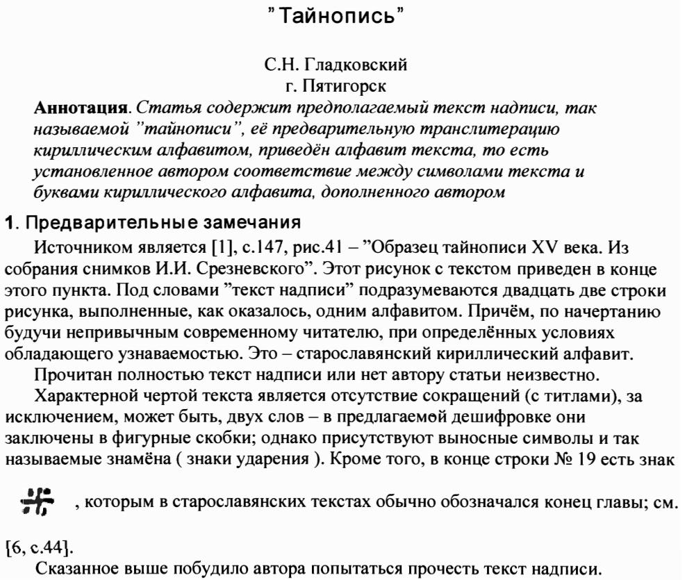 http://se.uploads.ru/7Rp8X.png