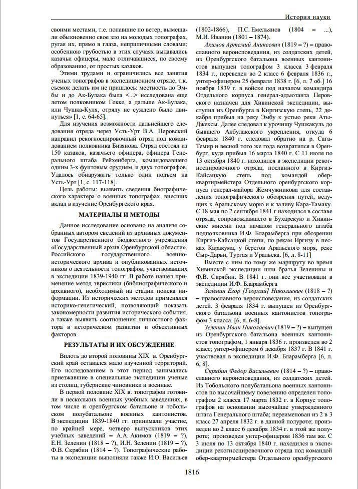http://se.uploads.ru/7UFG0.jpg