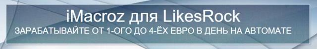 http://se.uploads.ru/7WCrX.png