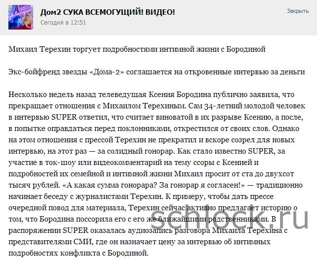 http://se.uploads.ru/7Xx4y.jpg