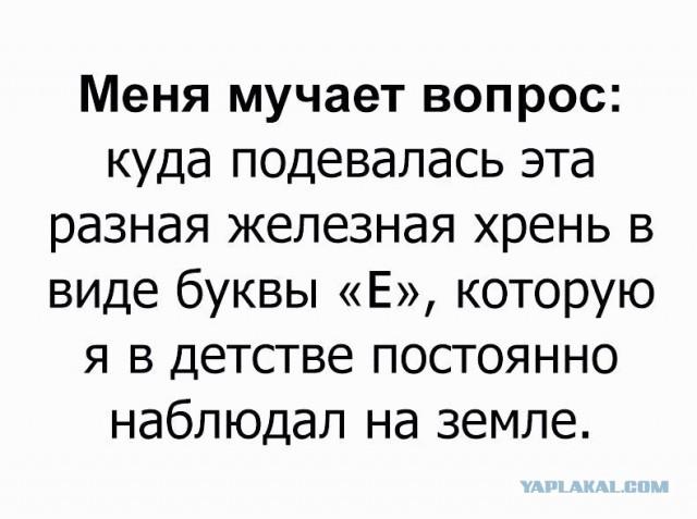 http://se.uploads.ru/7xFaD.jpg