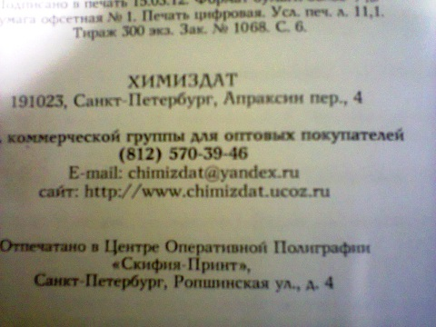 http://se.uploads.ru/87Pjd.jpg