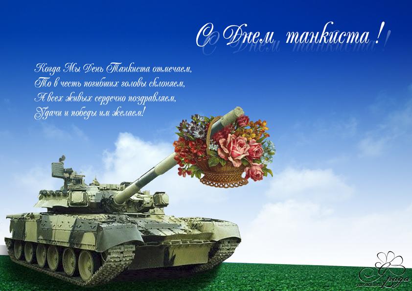 http://se.uploads.ru/8BnRD.jpg