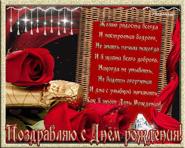 http://se.uploads.ru/8CnJz.jpg