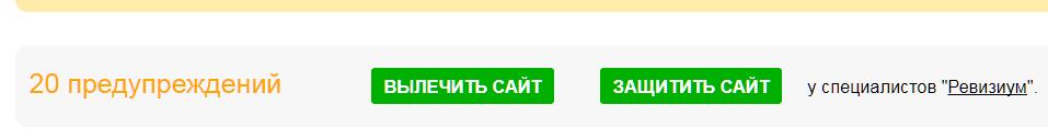 http://se.uploads.ru/8DJE3.png