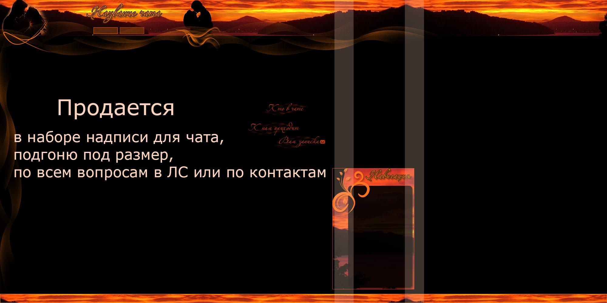 http://se.uploads.ru/8EJb4.jpg