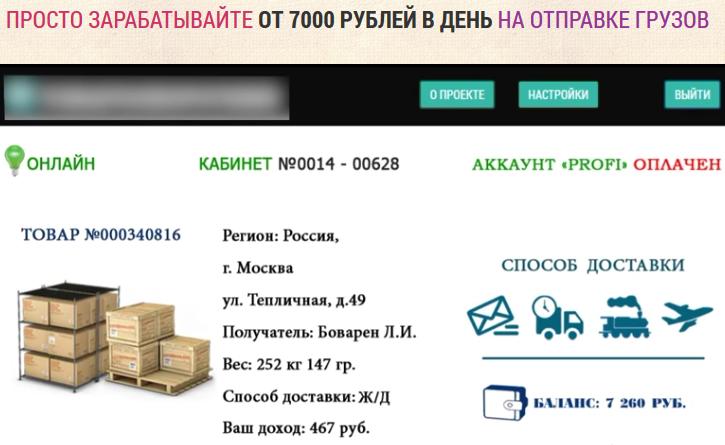 http://se.uploads.ru/8KaOp.png
