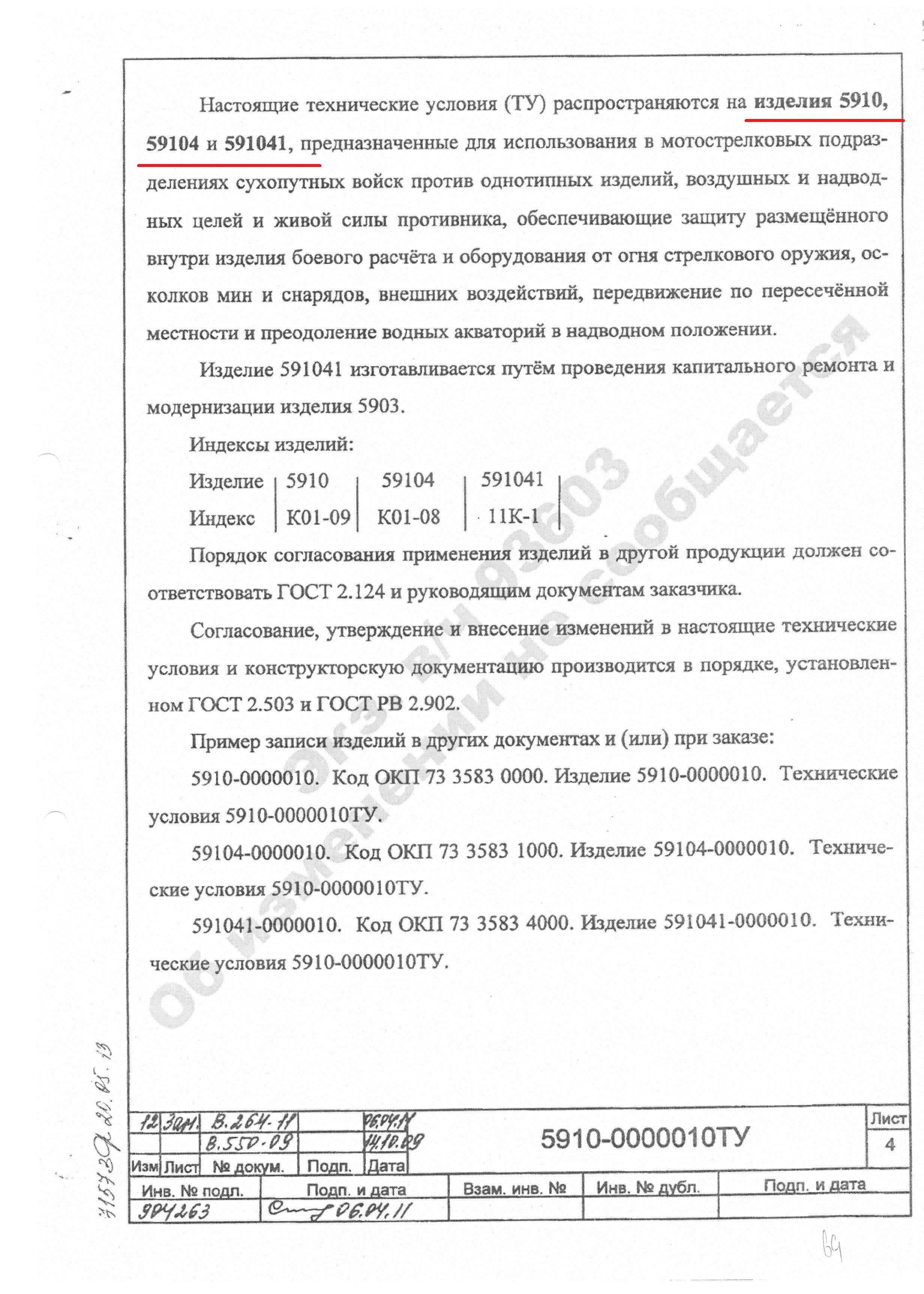 http://se.uploads.ru/8LpC6.jpg