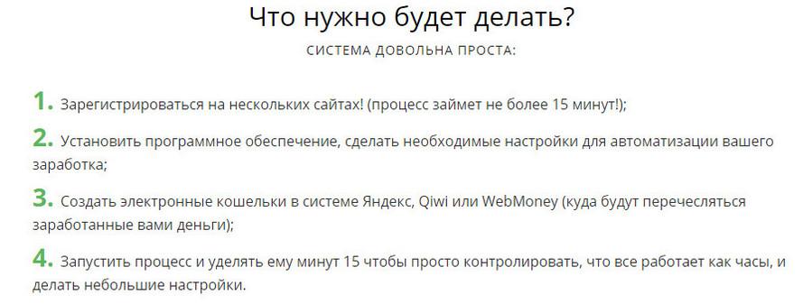 http://se.uploads.ru/8V34w.jpg