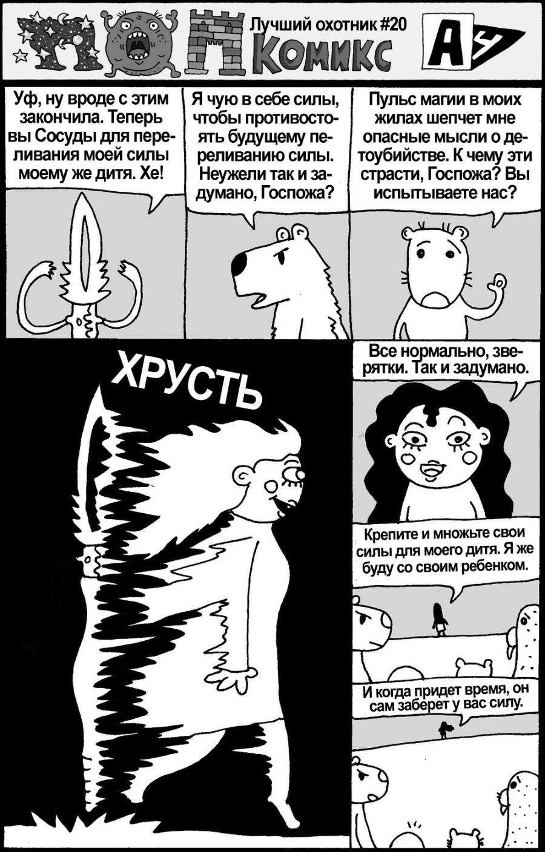 http://se.uploads.ru/8gIvy.jpg