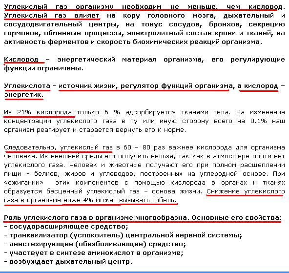 http://se.uploads.ru/8j4vl.png