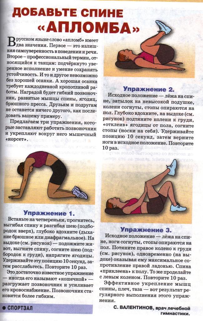 http://se.uploads.ru/9C8W7.jpg
