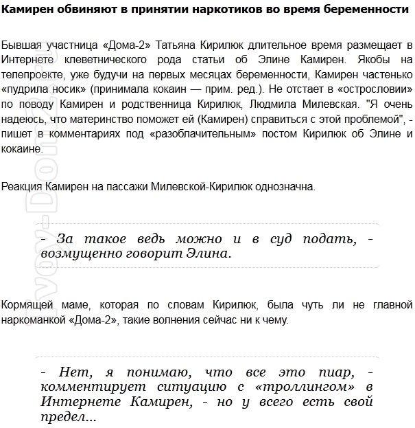 Http se uploads ru 9eeu8