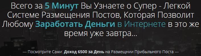 http://se.uploads.ru/9Jmg0.png