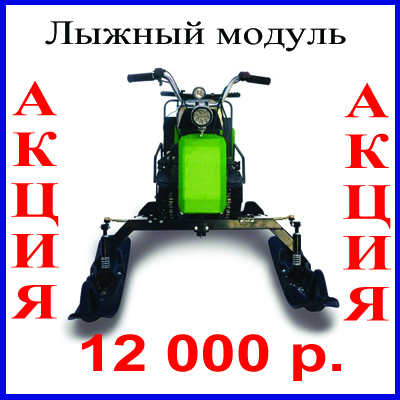 http://se.uploads.ru/9Tqj4.jpg