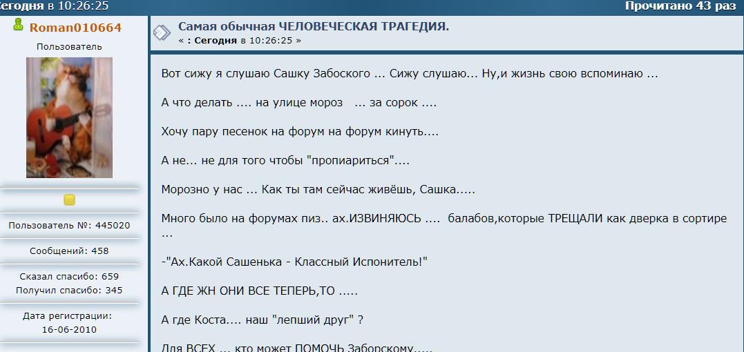 http://se.uploads.ru/9hLBY.png