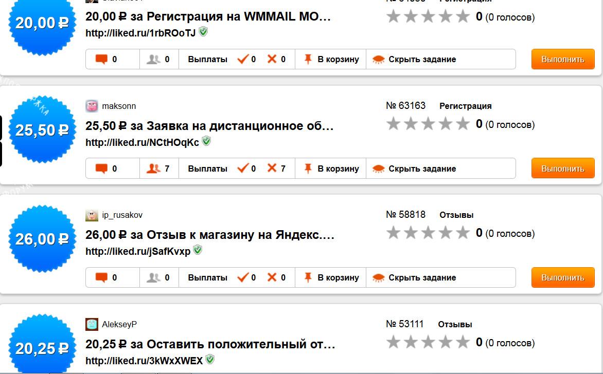 http://se.uploads.ru/9hkAj.jpg