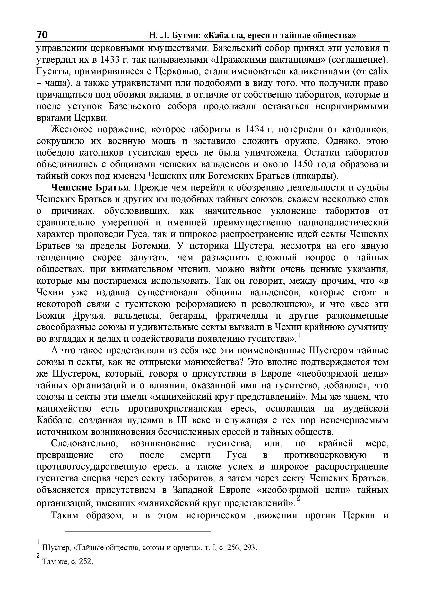 http://se.uploads.ru/9s8MO.jpg