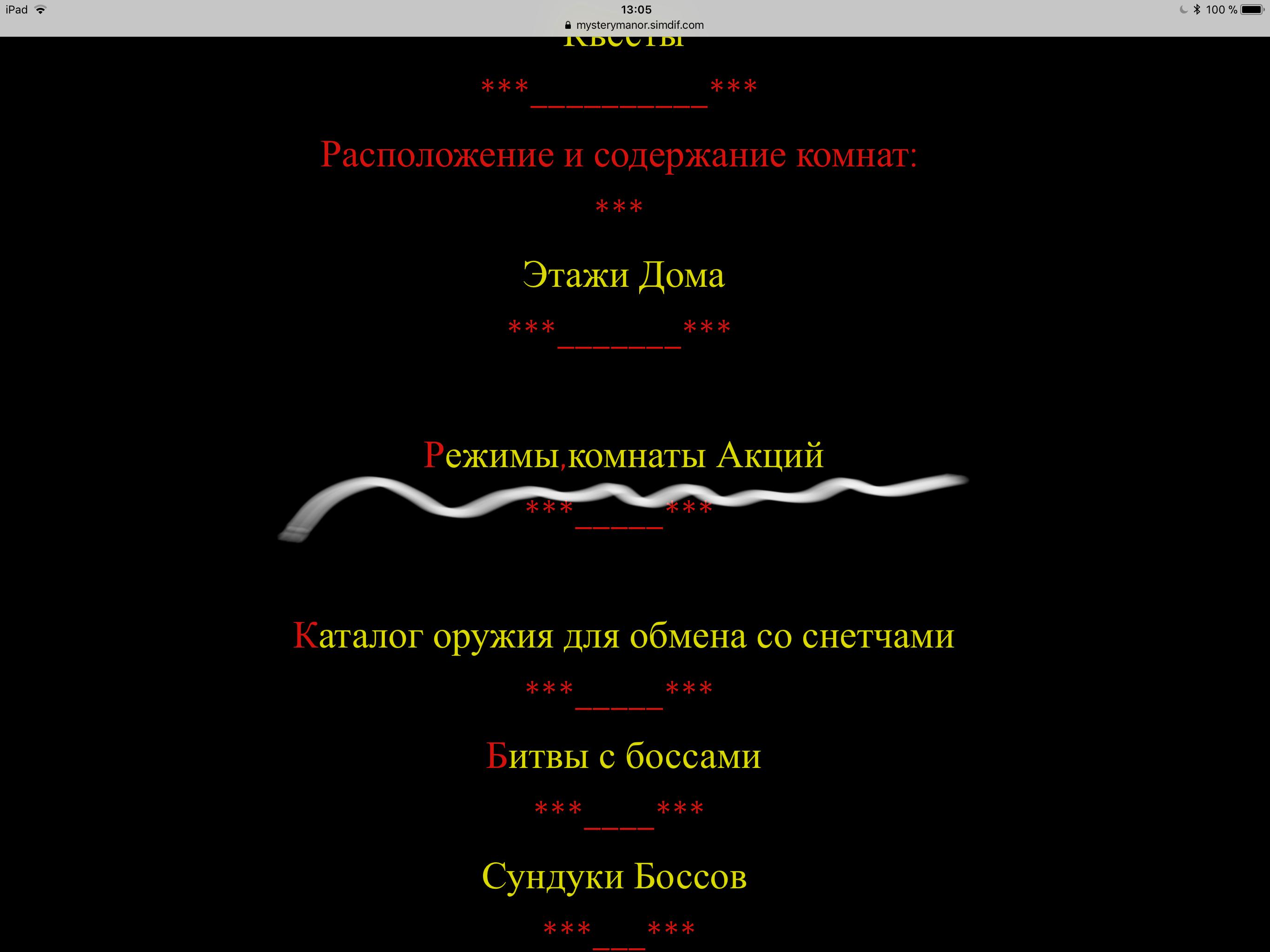 http://se.uploads.ru/9xqDX.jpg