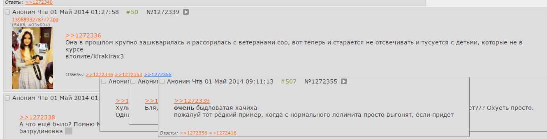 http://se.uploads.ru/9yAez.png
