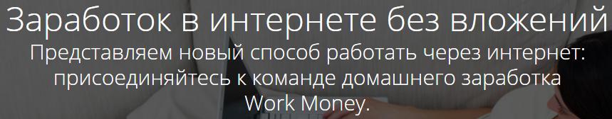 http://se.uploads.ru/A3dqx.png